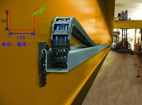 新型拖链支撑装置
